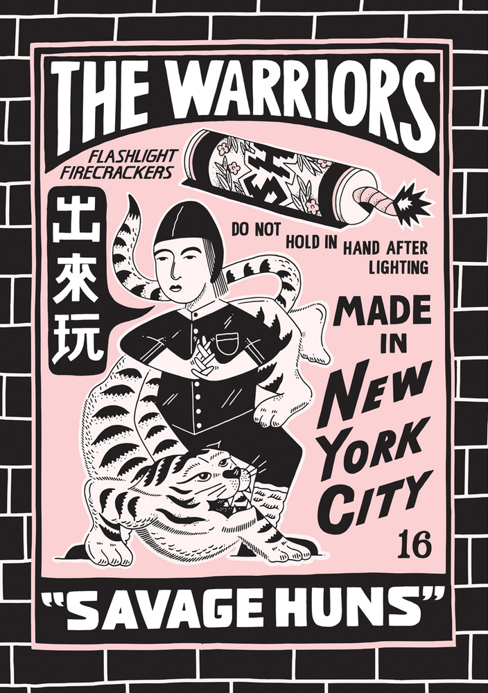 Warriors Movie Poster 2