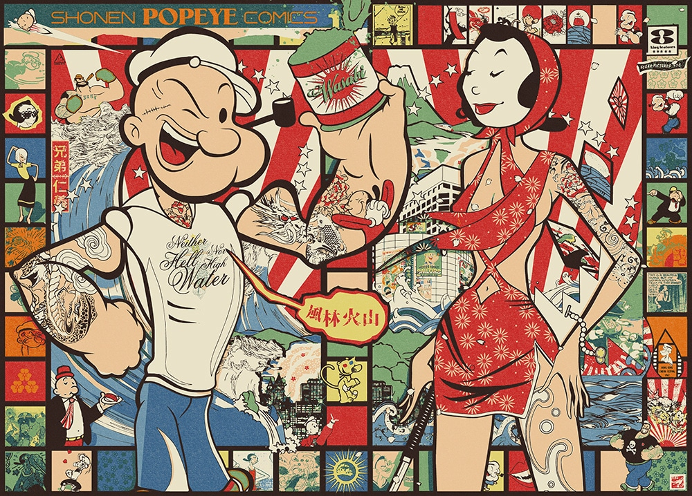 Popeye Tribute Art Show Print 2