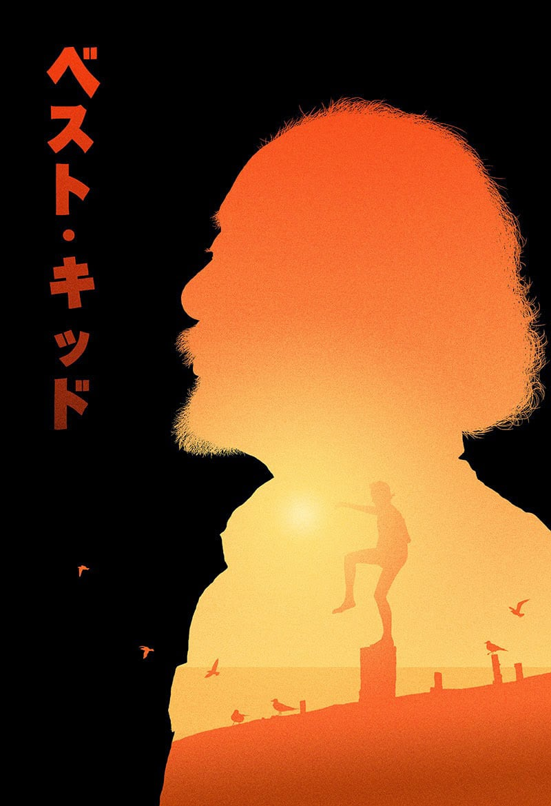 Karate Kid Print