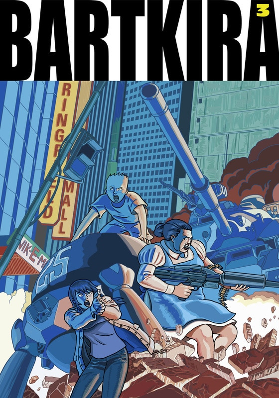 Bartikira New Cover