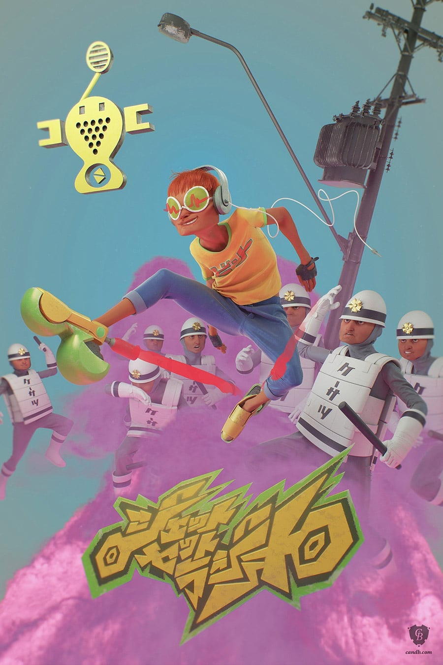 Sega Jet Set Radio Video Game Poster